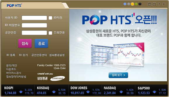 Samsung_pop_login